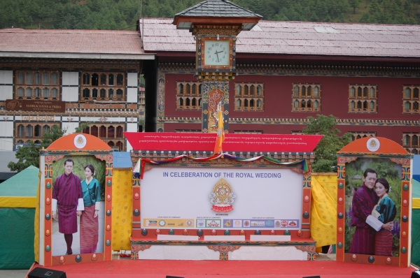 Royal Wedding Posters could be found all over Bhutan in October 2011