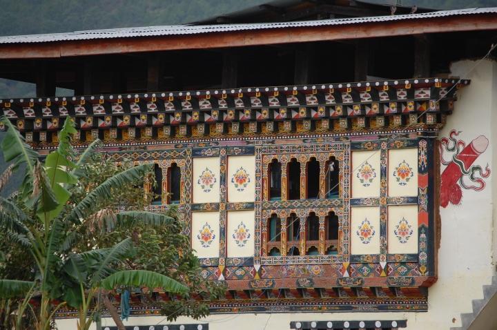 Bhutanese Restaurant
